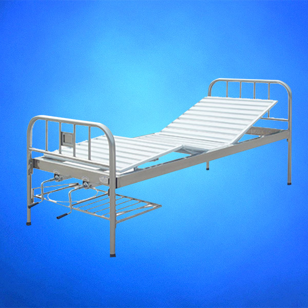 Hospital Bed Featured Image
