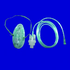 Nebulizer with aerosol mask